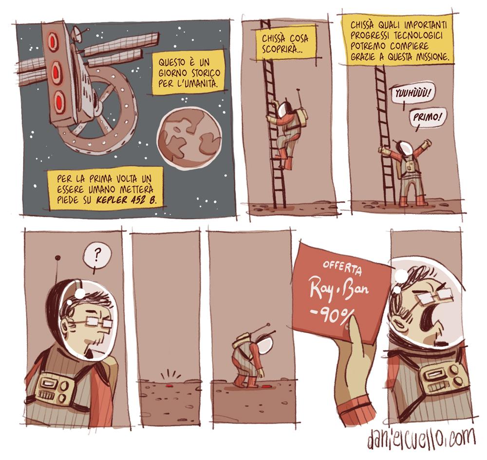 Spam interstellare